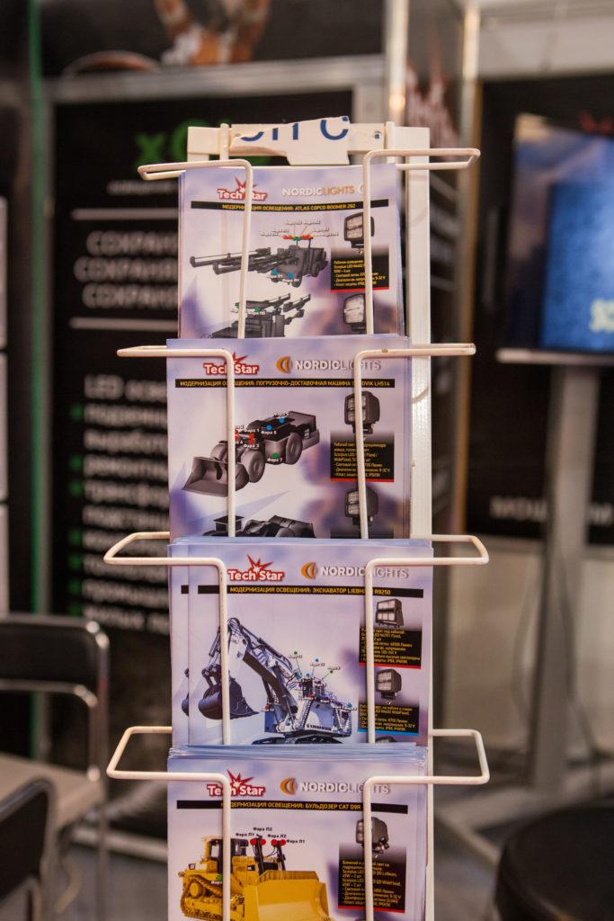 Выставка MiningWorld Russia-2018 в Москве