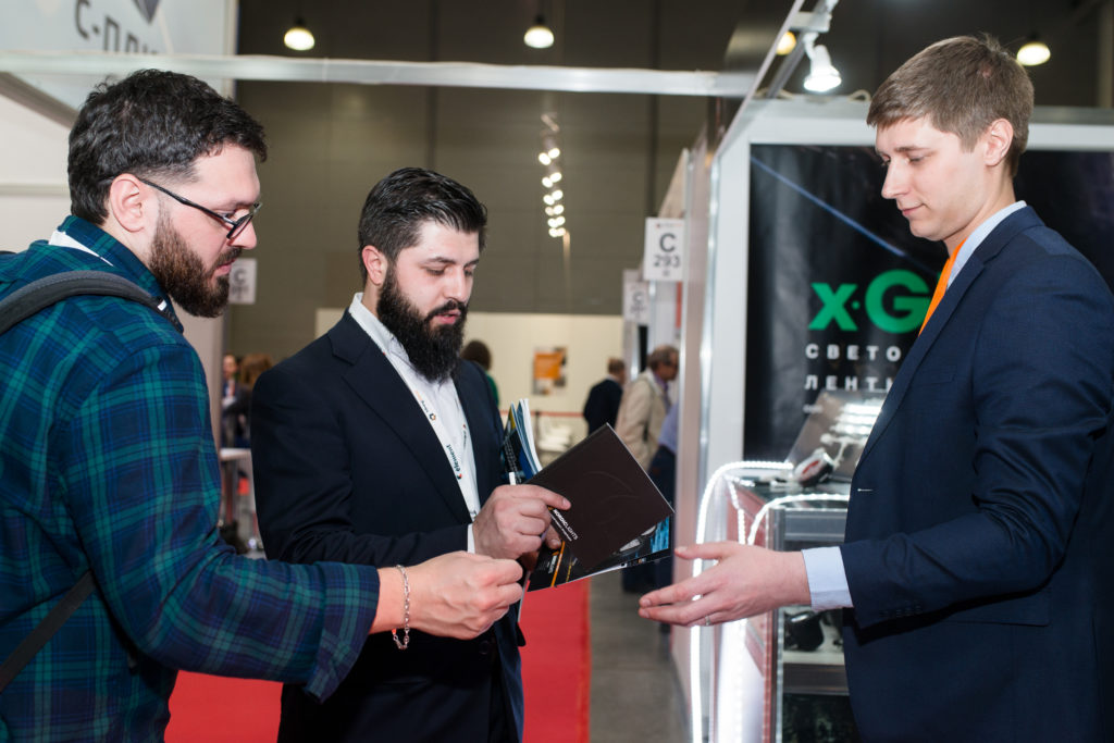 Выставка MiningWorld Russia 2019