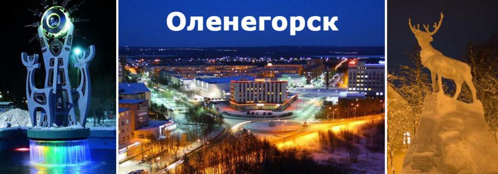 """Обособленное подразделение ООО """"ТехСтар"""" в Оленегорске"""