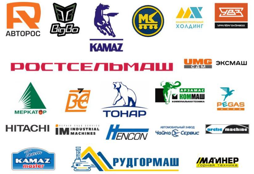 Фары NORDIC LIGHTS® для производства/сборки спецтехники в России