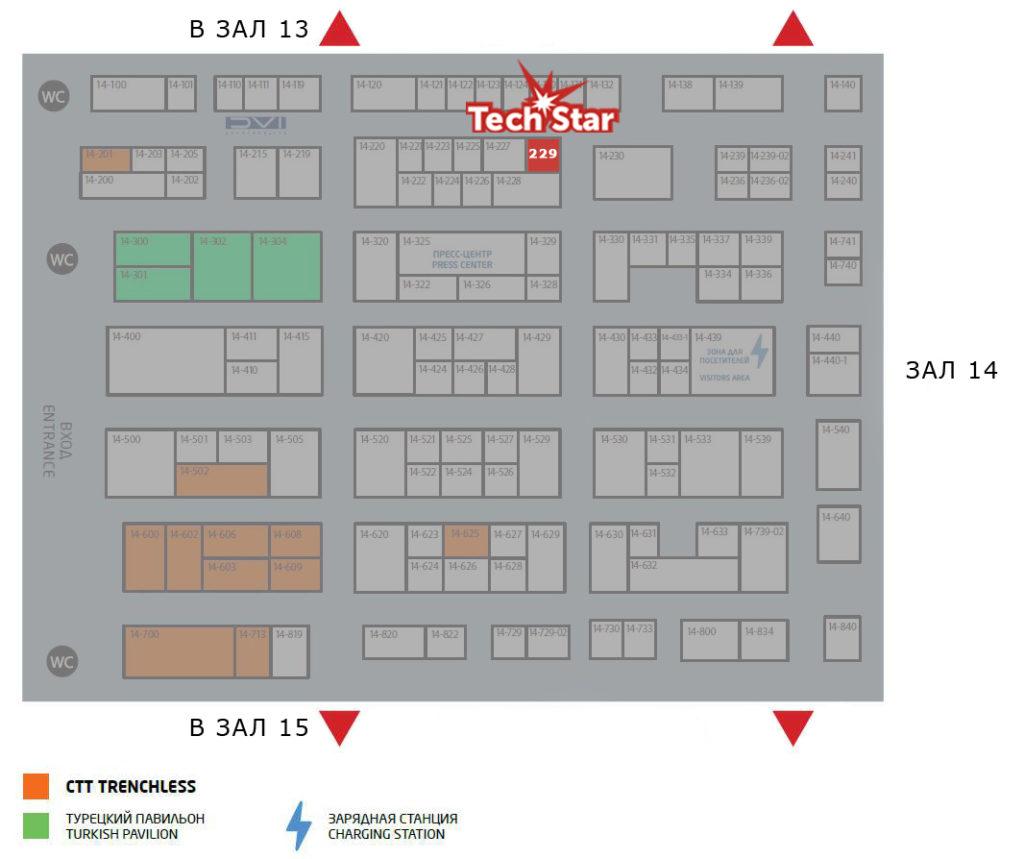 Участвуем в выставке bauma CTT RUSSIA 2021